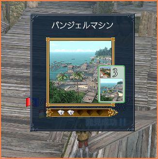 2007-04-07_21-40-22-020.jpg