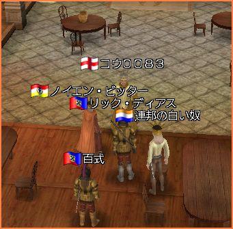 2007-04-08_21-40-24-0001.jpg