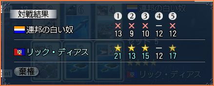 2007-04-08_21-40-24-001.jpg