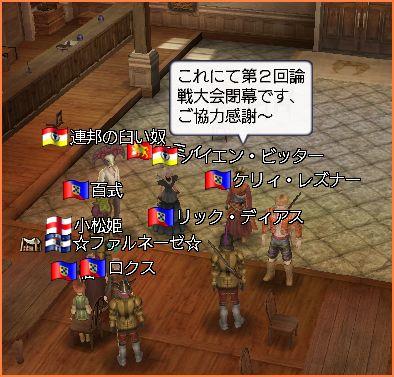 2007-04-08_21-40-24-004.jpg