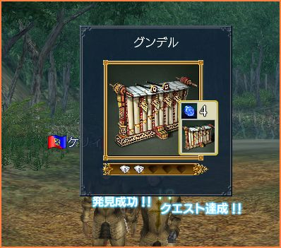 2007-04-20_07-14-12-002.jpg