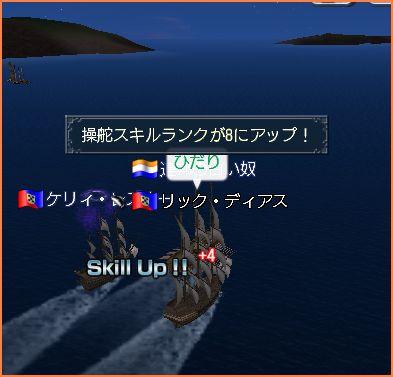 2007-04-20_07-14-12-007.jpg