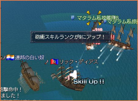 2007-04-20_07-14-12-008.jpg