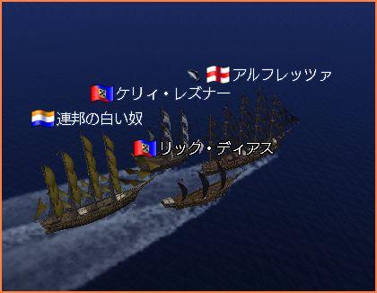 2007-04-22_20-08-27-001.jpg