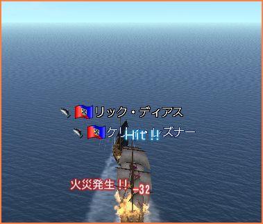 2007-04-22_20-08-27-002.jpg