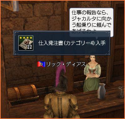 2007-04-22_20-08-27-003.jpg