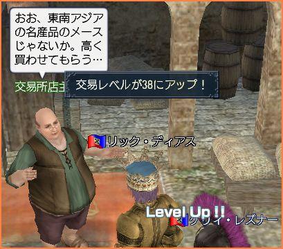 2007-04-22_20-08-27-004.jpg
