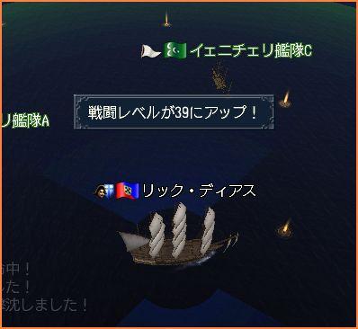 2007-04-28_09-24-10-002.jpg