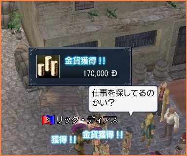 2007-04-29_22-54-17-002.jpg