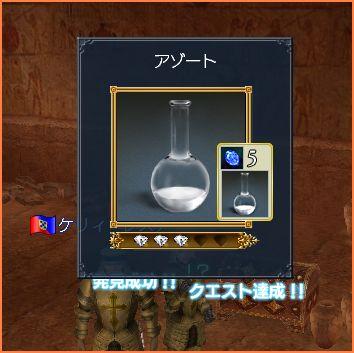 2007-04-30_17-05-24-006.jpg