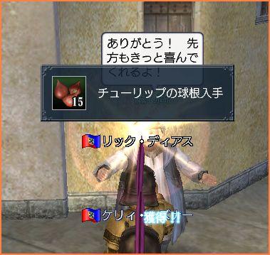 2007-05-04_01-26-56-001.jpg