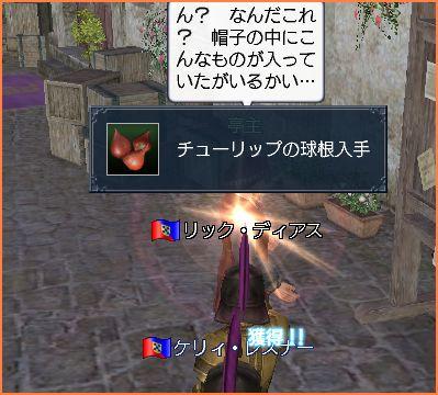 2007-05-04_01-26-56-002.jpg