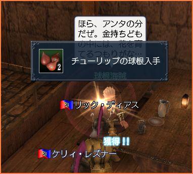 2007-05-04_01-26-56-004.jpg