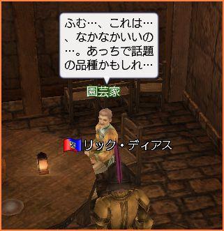 2007-05-04_01-26-56-005.jpg