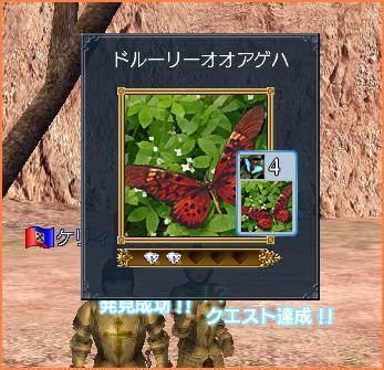 2007-05-05_01-43-21-002.jpg