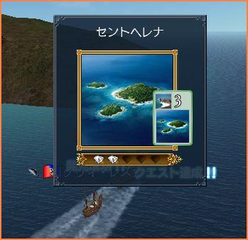 2007-05-05_01-43-21-003.jpg