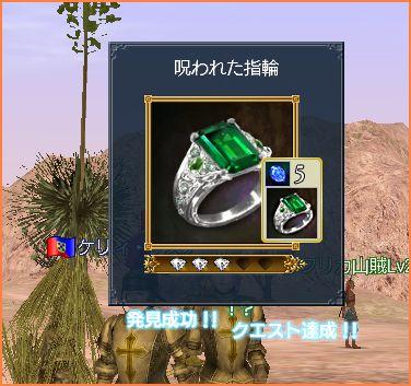 2007-05-05_01-43-21-004.jpg