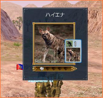 2007-05-05_01-43-21-005.jpg