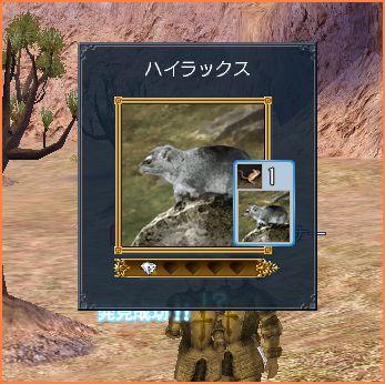 2007-05-05_01-43-21-006.jpg