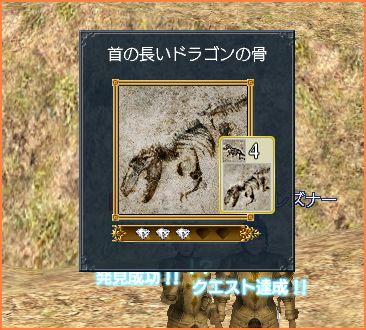 2007-05-05_19-13-46-002.jpg