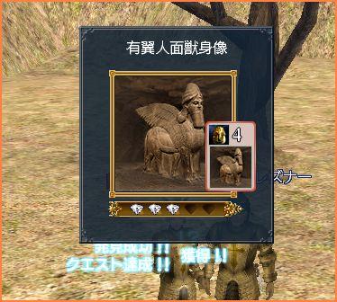 2007-05-05_19-13-46-003.jpg
