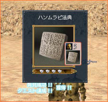 2007-05-05_19-13-46-004.jpg