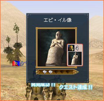 2007-05-05_19-13-46-005.jpg