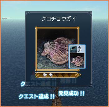 2007-05-05_19-13-46-006.jpg