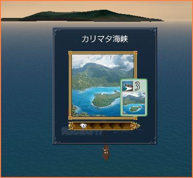 2007-05-05_19-13-46-012.jpg