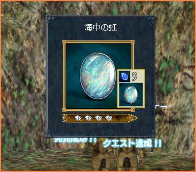 2007-05-08_23-20-45-002.jpg