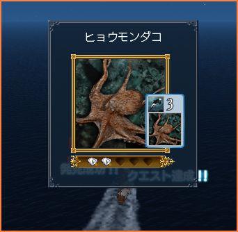 2007-05-08_23-20-45-004.jpg