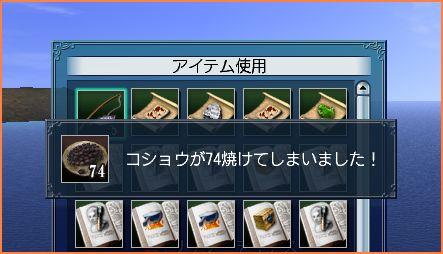 2007-05-08_23-20-45-007.jpg