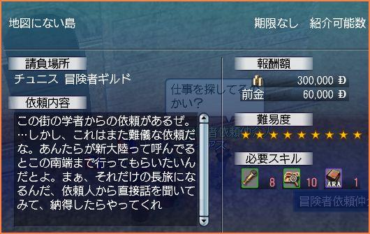 2007-05-12_20-16-23-001.jpg