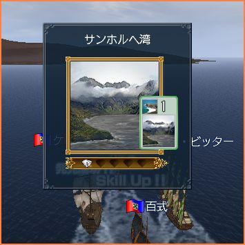 2007-05-12_20-16-23-003.jpg