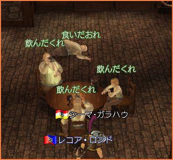 2007-05-23_21-33-18-001.jpg