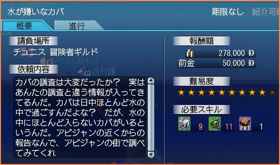 2007-05-26_23-37-45-001.jpg