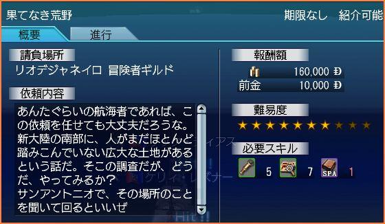 2007-05-27_16-21-16-001.jpg