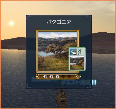2007-05-27_16-21-16-002.jpg