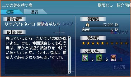2007-05-27_16-21-16-003.jpg