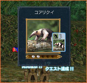 2007-05-27_16-21-16-006.jpg