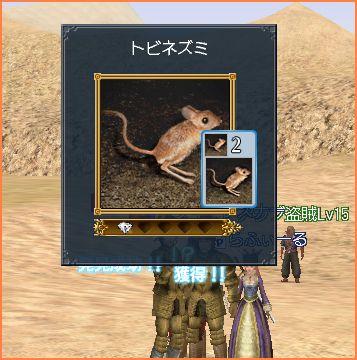 2007-06-02_16-11-20-001.jpg