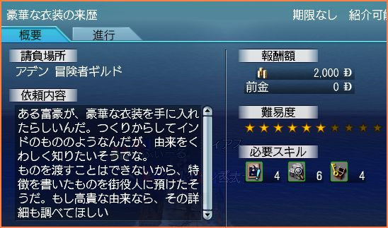 2007-06-02_16-21-40-001.jpg