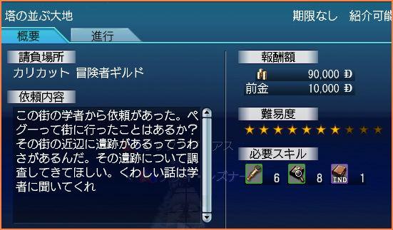 2007-06-02_16-21-40-003.jpg