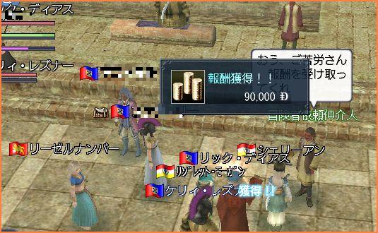 2007-06-02_16-21-40-008.jpg