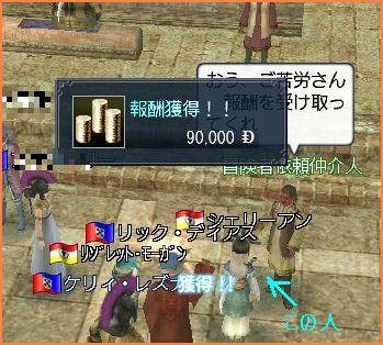 2007-06-02_16-21-40-200.jpg