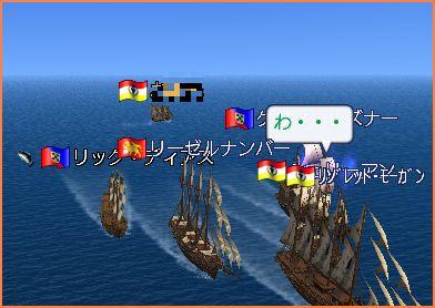 2007-06-03_01-10-36-004.jpg