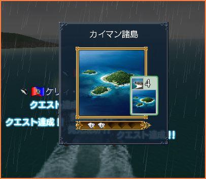 2007-06-09_12-38-56-002.jpg