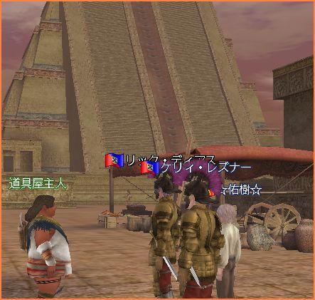 2007-06-09_12-38-56-003.jpg