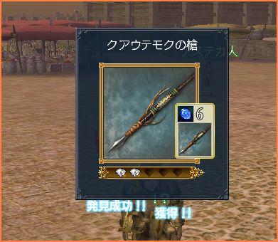 2007-06-09_12-38-56-004.jpg
