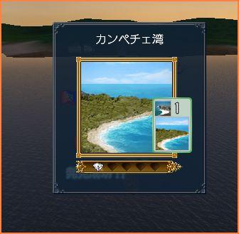 2007-06-09_12-38-56-006.jpg